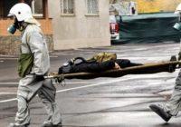 Всероссийская штабная тренировки по гражданской обороне