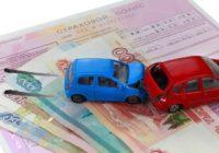 Первые подробности о новых повышающих коэффициентах ОСАГО для водителей