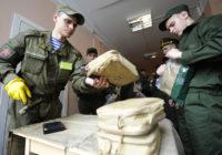 Армейский призыв. Военная прокуратура начала проверку
