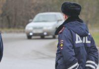 За 9 месяцев текущего года сотрудники Госавтоинспекции выявили