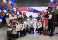 В первый день профсоюзов Воронежской области  атомщики получили высокие награды