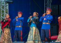 Концерт Государственного ансамбля танца «Казаки России»