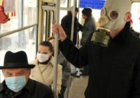 Какой грипп придёт в Воронежскую область и как избежать болезни