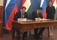Регион подписал соглашение о сотрудничестве с Венгрией