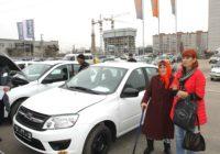 В Воронеже семерым пострадавшим на производстве вручили  ключи от новых автомобилей