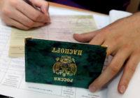 На президентских выборах 2018 года открепительные удостоверения заменят заявлениями.