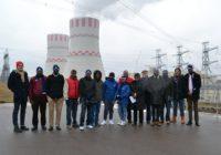 Нововоронежскую АЭС посетили победители конкурса видеороликов из стран Африки.