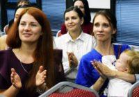 Воронежских женщин бесплатно обучат новым специальностям в рамках соцпроекта