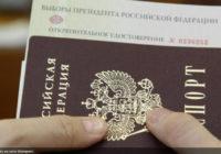 Территориальная избирательная комиссия г.Нововоронежа информирует.