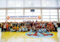 Жители Нововоронежа стали участниками масштабного спортивного праздника «Олимпийские дни баскетбола».