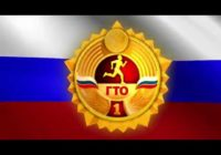 В Нововоронеже стартует спартакиада трудящихся по сдаче норм ГТО.