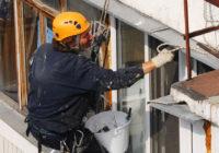 Реализация краткосрочного плана капитального ремонта многоквартирных домов на 2017-2019 годы.