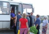 Расписания движения автотранспорта по перевозке садоводов