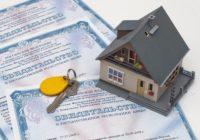 Регистрацию прав на землю и объекты недвижимости упростили