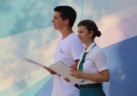 Счастливое лето со «Школой Росатома»
