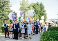 В городе атомщиков состоялся общегородской День Знаний