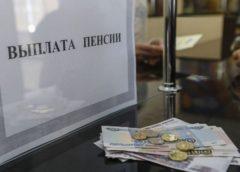 О досрочном пенсионном обеспечении  за работу на Крайнем Севере с 01.01.2019 года