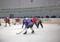 В Нововоронеже стартовало I открытое первенство по хоккею с шайбой среди команд Концерна «Росэнергоатом» на призы Фонда «АТР АЭС»