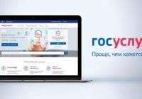 ОГИБДД ОМВД России по г.Нововоронеж принимает заявления в электронном виде
