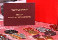 Участники и инвалиды Великой Отечественной войны получат денежную выплату