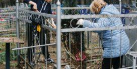 К майским праздникам городские кладбища приведут в полный порядок