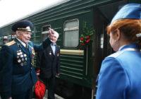 Бесплатный проезд ветеранам ВОВ