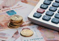 О компенсации денежных расходов за самостоятельно приобретенную путевку в стационарный детский оздоровительный лагерь РФ