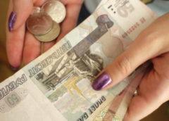 Пособия по уходу за ребенком за декабрь выплатят в декабре