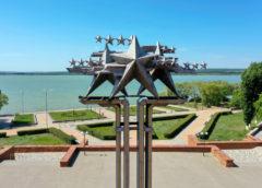 На мемориале Звезды Славы начнется ремонт