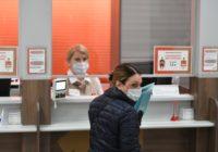 В Воронежской области центры «Мои Документы» начали прием жалоб от субъектов предпринимательской деятельности