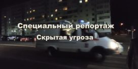 Угроза обрушения плиты-перекрытия в доме на Первомайской, 13