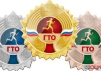 Соревнования «Спорт-это жизнь!» прошли в детском саду №15