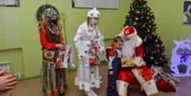 Чудеса происходят там, где в них верят!  Рождественская благотворительная акция «Доброе сердце 2020»