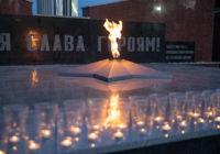 Нововоронежцы в 10 раз зажгли «Свечу памяти»