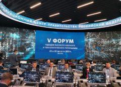 «Задача развития атомных городов соразмерна ключевым производственным и бизнес-задачам», — А. Лихачев